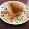 フィリピンで定番のパンデサルはPAN de MANILA(パンデマニラ)で!