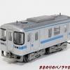 Bトレ JR四国1000形1011号