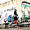 ガザに自由を! パレスチナに公正な平和を!≪イスラエル・ボイコット≫マラソンデモ
