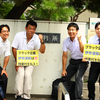 8月2日、水戸地裁土浦支部で伊奈運輸残業代請求訴訟第1回期日