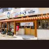 【オススメ5店】石垣島・宮古島・沖縄離島(沖縄)にある泡盛が人気のお店