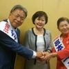 25日、志位委員長をむかえた演説会。増子参院議員、水野さちこ参院選挙区統一候補も挨拶。