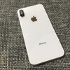 iPhoneXに最適な保護フィルム☆信頼のAnker