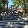 伊勢神宮参拝  内宮 外宮と猿田彦神社