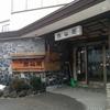 山形蔵王温泉&スキー@2014年2月1~3日(9)