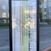 【カナダ】3日目-2 ビクトリア発のバスが来ない!~バンクーバー空港メープル・リーフラウンジ