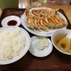 【ダブル餃子定食】ぎょうざの満州、日高屋 比較レポートその1