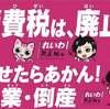 Vol.3467「水曜版/週刊大石ちゃん自由自在(仮)」 2020年11月25日