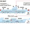 羽田空港第1ターミナル POWER LOUNGE NORTH