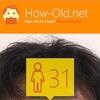 今日の顔年齢測定 178日目