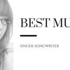 【泣ける、夏に聞きたい】奥華子のおすすめ曲ベスト