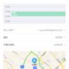 【iPhone】カレンダーアプリの便利機能、予定の通知