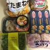 【コストコ】ランキング外のおすすめリピ買い商品