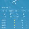 韓国はとっっても寒いです。
