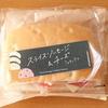 スライスソーセージ&チーズ フォカッチャ
