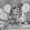 ガッツ星人が「カーリングの守護神」になる、このろくでもない素晴らしい世界。