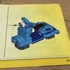 レゴのバイクを自分で作れるほど成長した息子