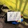 東日本縦断ヒッチハイクの旅!!その先で見たものとは?④