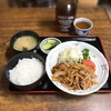 【萬善食堂】でしょうが焼き探検隊!|東近江市|八日市|滋賀県