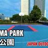 #7 OYAMA PARK / 小山公園 - JAPAN OUTDOOR HOOPS