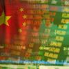 中国株投資の魅力と見えないリスク