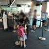 夏休み 6歳の娘が大阪一人旅 ANAジュニアパイロットとは