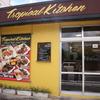 沖縄 ハワイの有名なボックスランチで一味違うがっつりでおしゃれなランチ!「トロピカルキッチン」