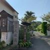 愛媛県宇和島市 天赦園に行きました。