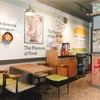 台湾のチェーン店で朝ごはん!拉亞漢堡