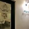 【台南のカフェ】ウルトラ気さくな中西區「朋友的朋友」|台南語学留学|わたしと旅とお茶