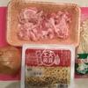 男料理 高たんぱく質!! スーパーかんたん 肉豆腐