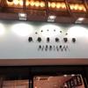 日本酒の居酒屋さん🍶✨✨
