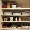 キッチン・カップボード整理!食器の種類がバラバラなら、スーパーの陳列台を参考にしよう
