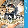 マンガアプリ「ゼブラック」で「ブラッククローバー」1~10巻分が無料で読める!4/30まで!