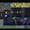 【月下の夜想曲】拳闘士アルカードが破壊する#10「オリハルコン狩り開始」