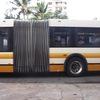 ハワイでの交通手段 The Busをスムーズに使う3つのコツ