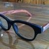眼鏡のフレームが木で出来た職人技 佐川藤井