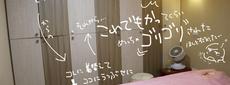 リンパをもれなく的確に全身マッサージ!台北・再春健康生活館に -PR-