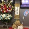 あなたがもしもココロが折れ、傷ついたならば~つりビット長谷川瑞 生誕祭ライブ@AKIBAカルチャーズ劇場
