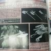 1月『HG IBOA MSオプションセット3 & ギャラルホルンモビルワーカー(仮) 』発売決定! ガンダム・グシオン用オプション武器セットが登場(ガンダム 鉄血のオルフェンズ)