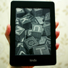 Kindle端末でスクリーンショットを撮る方法