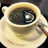 今日の一杯。やなか珈琲店。ティモールロロサエ。