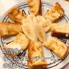 レシピ055 うちのフレンチトースト(カミカミ期~幼児期)