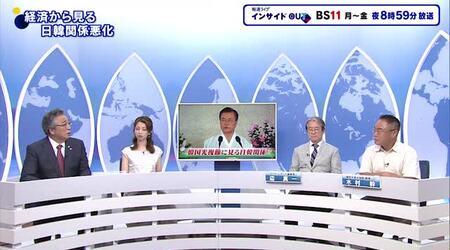 8/15(木)「8・15」韓国光復節に見る日韓関係