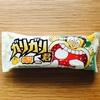 赤城乳業 ガリガリ君 梨 【コンビニ】