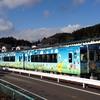気仙沼駅のポケモントレイン