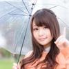 【便利技】傘を100%置き忘れないためのたった1つの簡単な方法