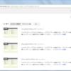 Google Search Consoleの使い方(旧ウェブマスターツール)