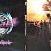 『H.E.A.T』 1st & 2nd 入手