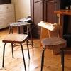 我が家にあるヘンテコリンな椅子たち
